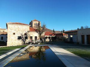 jardin monasterio salamanca